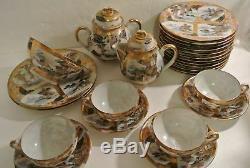 6 SETS RARE Japanese SIGNED Porcelain LITHOPHANE GEISHA Satsuma Teacup Saucer
