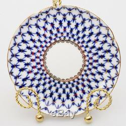 8.4 fl oz Imperial Porcelain Cobalt Net Tea Cup and Saucer Lidded Set