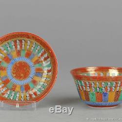 Antique 18C meiji Japanese Porcelain kutani tea cup & saucer set thousand faces