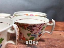 Antique Tea Cup & Saucer Set (10 Piece) Chinoiserie Tea Party Design 13L