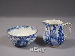 Blue Mikado Royal Crown Derby Coffee Tea Set RARE Cup Saucer Sugar Cream England