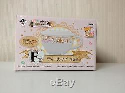 Card Captor Sakura Ichiban Kuji C F Tea pot & Tea Cup SET BANPRESTO mug JAPAN