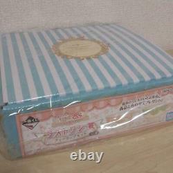 Cardcaptor Sakura Sweet Tea Party Ichiban kuji last one Tea cup set Anime