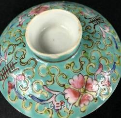 Chinese Turquoise Ground Famille Rose Porcelain Teacup Set 3 pcs
