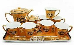 Euro Porcelain 10-pc Yellow Premium Dining Tea Cup Set 24 kt Medusa Greek Key