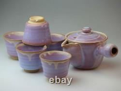 Japanese Yunomi Kyusu pottey tea pot & cup set Hagi yaki ware Asagao Murasaki