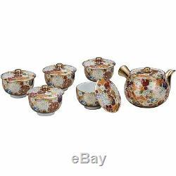 Kutani Yaki Ware Hanatsume Teapot Tea Cups Set Japanese Porcelain