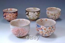 Kyo Kiyomizu Yaki Ware Yugenzakura 5 Tea Cups Set Japanese Porcelain