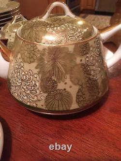 Lithopane tea set with Guisha tea cups. Rare. 27 pieces. Fine estate