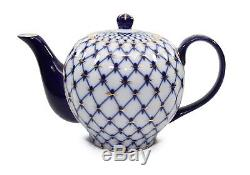 Lomonosov Cobalt Blue Net HQ 7-pc Dining Tea Cup Set, Russian Saint Petersburg