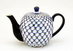 Lomonosov Design 17-pc Russian Cobalt Blue Net Tea Cup Set, Saint Petersburg 24K