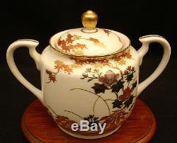 MARKED Koshida JAPANESE SHOWA PERIOD SATSUMA TEA POT & CUP & SAUCER & PLATE SET