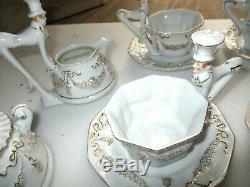 Mepoco Japan 15 Pc Victorian Lady & Butler Tea Set Creamer Sugar Cups Saucers