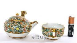 Mid Century Japanese Kutani Porcelain 7 Piece Tea Set Teapot Cup Millefleur Mk