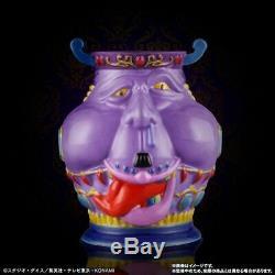 Premium Bandai Yu-Gi-Oh Greedy pot mug & greedy pot Teacup set PSL JP