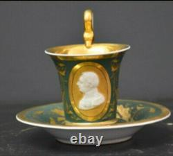 RARE Antique MEISSEN GREEN GOLD TEA CUP & SAUCER SET with Beautiful Relief