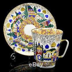 RUSSIAN Imperial Lomonosov Porcelain Set Tea Cup Saucer Old Russian Architecture