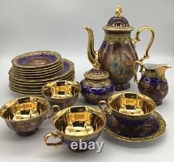 Rosenthal Bahnhof Selb Germany Demitasse Tea Set Pot Cup Plates Cream Gold Blue