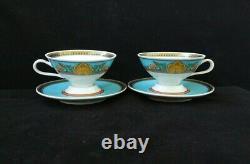 Rosenthal Versace Les Tresors de La Mer Set of 2 Tea Cups & Saucers (S0001)