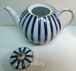 Royal Danube #1886gorgeous China Set 8 Pieces Tea&coffee Pots Creamer Sugar 4cup