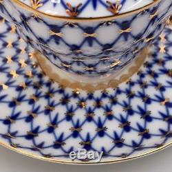 Russian Imperial Lomonosov Porcelain Cobalt Net Teacup Saucer Lid Set