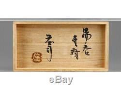 SHOJI HAMADA Japanese Mashiko warepottery KAKIYU YUNOMI TEA CUP SET with box