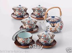 SUPER SALE Arita-yaki Porcelain PEONY Kyusu Tea pot, 5 tea cup & saucer Set