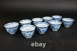 Set Blue and White Wine tea Cups 20th C