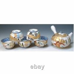 The Tale of Genji Kyusu Yunomi Japanese tea pot cup set Kyo Kiyomizu ware Japan