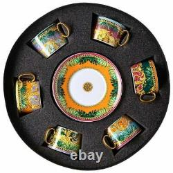 Versace Home Jungle Animalier Set with 6 tea cups saucer