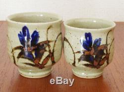 Vintage Japanese Mashiko pottery Yunomi Tea cup set with box by Totaro Sakuma