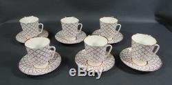 Vintage Russian Lomonosov LFZ Porcelain Gilt Tea Cup Saucer Full Set 6 Rose Net