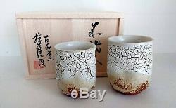 Yunomi Hagi yaki ware Japanese pottery tea cup Kairagi artist Kashun set of 2