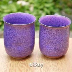 Yunomi Japanese tea cup set of 2 Kyo Kiyomizu yaki ware purple Zuisho from japan