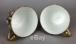 -royal Crown Derby- Old Imari 2451 Coffee Tea Service Set Bowl Plate Cup Saucers